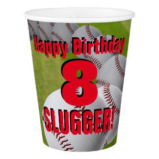 野球の誕生日-カスタムな紙コップ 紙コップ