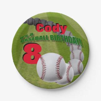 野球の誕生日-カスタムな紙皿 ペーパープレート