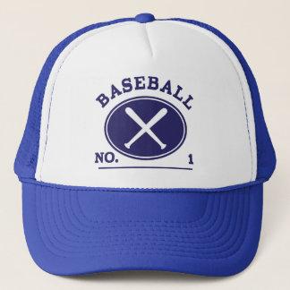 野球選手の均一第1ギフトのアイディア キャップ