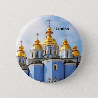 金キエフ、ウクライナのカテドラルでの対処します 5.7CM 丸型バッジ