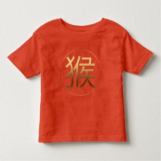 金ゴールドのエンボスの効果の2016匹の猿年- トドラーTシャツ