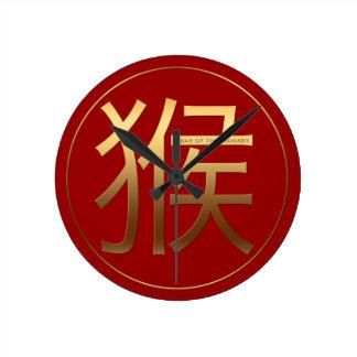 金ゴールドのエンボスの効果の2016匹の猿年- ラウンド壁時計