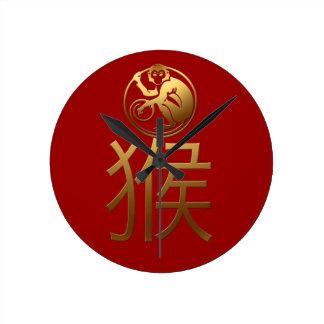 金ゴールドのエンボスの効果-1-の2016匹の猿年 ラウンド壁時計