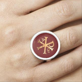 金ゴールドのキーRho 指輪