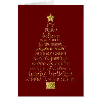 金ゴールドのクリスマスツリー カード