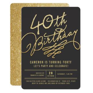 金ゴールドのグリッターの魅力的な大人の第40誕生会の招待 カード