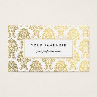 金ゴールドのダマスク織パターン名刺のテンプレート 名刺