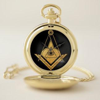 金ゴールドのフリーメーソン会員の記号の芸術の壊中時計 ポケットウォッチ