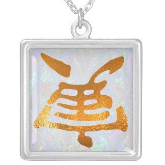 金ゴールドの漢字シリーズ シルバープレートネックレス