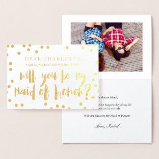 金ゴールドの紙吹雪私のメイド・オブ・オーナー(花嫁付き添い人)の写真です 箔カード