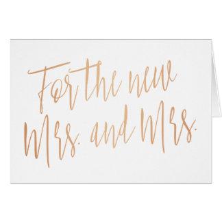 """金ゴールドは""""新しい夫人および夫人""""のために上がりました カード"""
