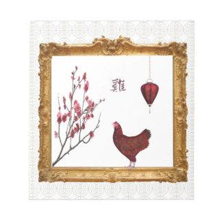 金ゴールドフレームの赤いオンドリ、ランタンおよびスモモの木、 ノートパッド