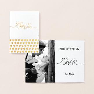 金ゴールドホイル愛書道のバレンタインデーの写真 箔カード