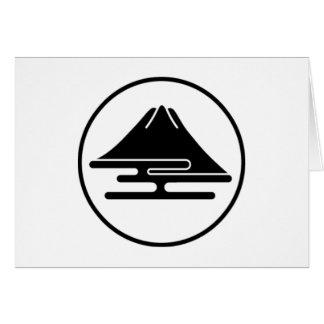 金ゴールド山の炉 カード