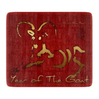 金ヤギの中国のな月の新年のまな板 カッティングボード