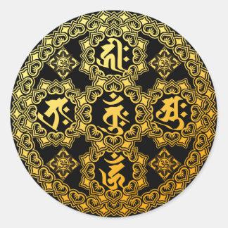 金剛界曼荼羅 丸型シール