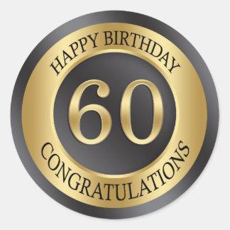 金効果の第60誕生日 ラウンドシール