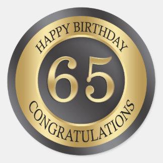 金効果の第65誕生日 ラウンドシール