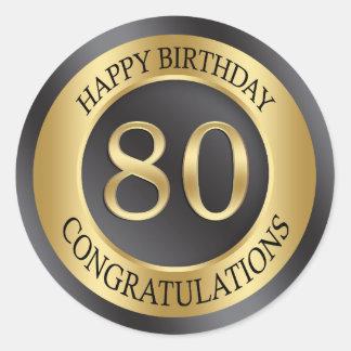 金効果の第80誕生日 ラウンドシール