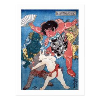 金太郎と動物、国芳Kintaro及び動物、Kuniyoshi、Ukiyo-e ポストカード