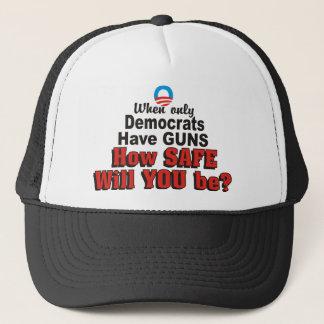 金庫がいかにあるか民主党員だけ銃を持っている時 キャップ