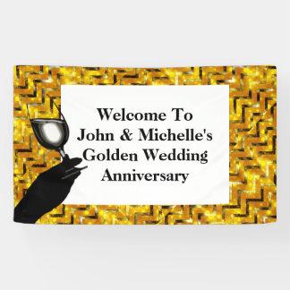 金結婚記念日のトースト|は個人化なります 横断幕