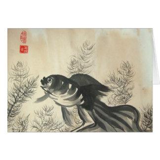 金魚の空白のなカード カード