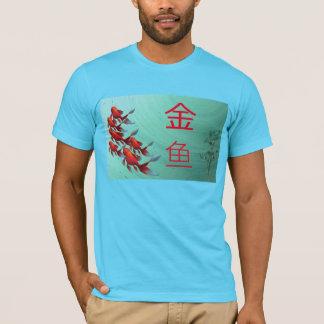 金魚のJinyuの金鱼のワイシャツ Tシャツ