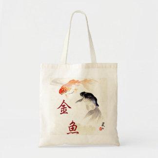 金魚 トートバッグ