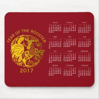 金(占星術の)十二宮図の2017年のオンドリ年のカレンダーのmousepad マウスパッド