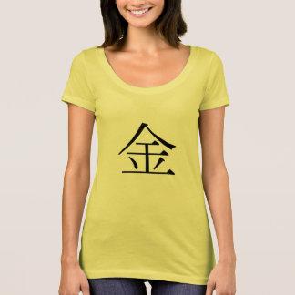 金、金ゴールド Tシャツ