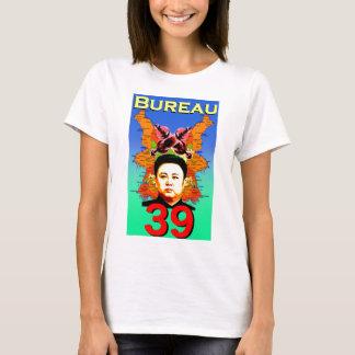 金Jong及びBureau39ファンタジーバンドワイシャツ Tシャツ