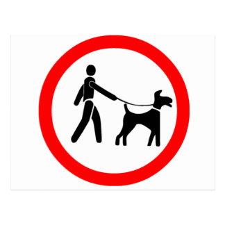 鉛の記号の犬を飼って下さい ポストカード