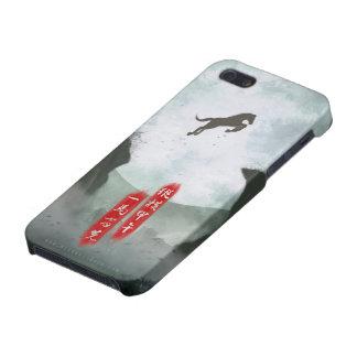 鉛を取って下さい iPhone 5 COVER