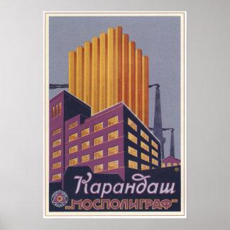 鉛筆 ポスター