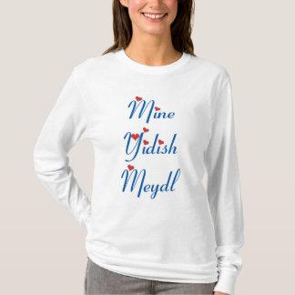 鉱山のYidish Meydlのデラックスなワイシャツ Tシャツ
