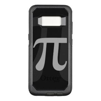 銀河系Pi オッターボックスコミューターSamsung Galaxy S8 ケース