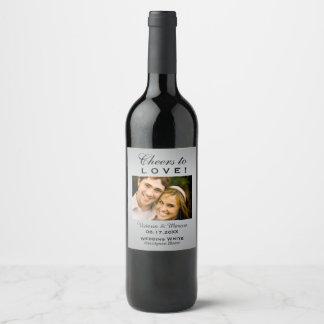 銀製結婚式の写真のワイン・ボトルの好意 ワインラベル