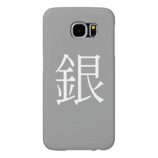 銀、銀 SAMSUNG GALAXY S6 ケース