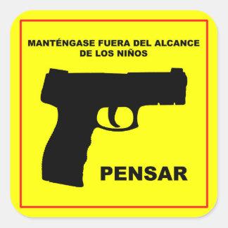 銃の安全ステッカー(スペイン語) スクエアシール