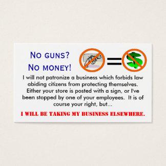 銃無し=お金の名刺無し 名刺