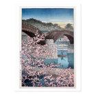 錦帯橋の春宵、Kintai橋、Hasui Kawaseの春 ポストカード