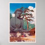 鎌倉大仏、鎌倉、Hasui Kawaseのすばらしい仏 ポスター