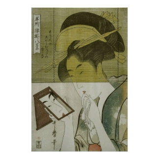 鏡を見る女、鏡を見る歌麿の女性、Utamaroの浮世絵 ポスター