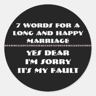 長く、幸せな結婚のための7ワード ラウンドシール