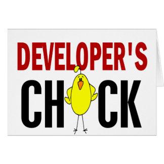開発者のひよこ1 カード
