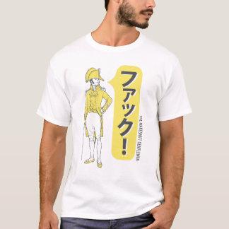 間に合わせの紳士 Tシャツ