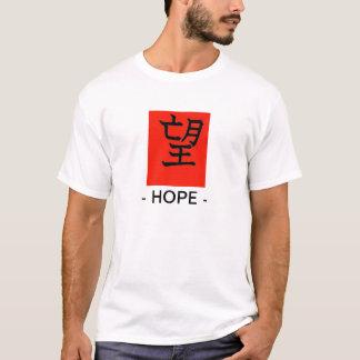 限定版の日本レリーフ、浮き彫りのTシャツ Tシャツ