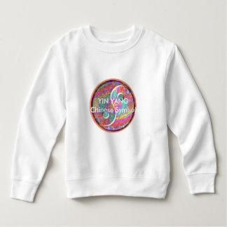 陰陽のスタイル: 幼児のフリースのスエットシャツのウォーミングアップ スウェットシャツ