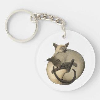 陰陽の睡眠のシャム猫Keychain キーホルダー